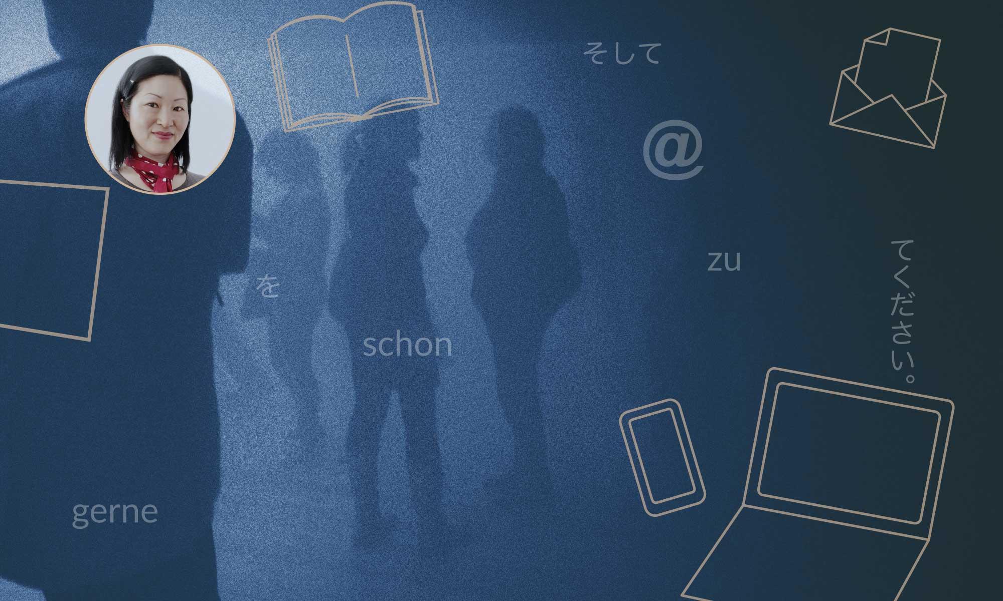 ドイツ語日本語コミュニケーションサービス | 畑 洋子