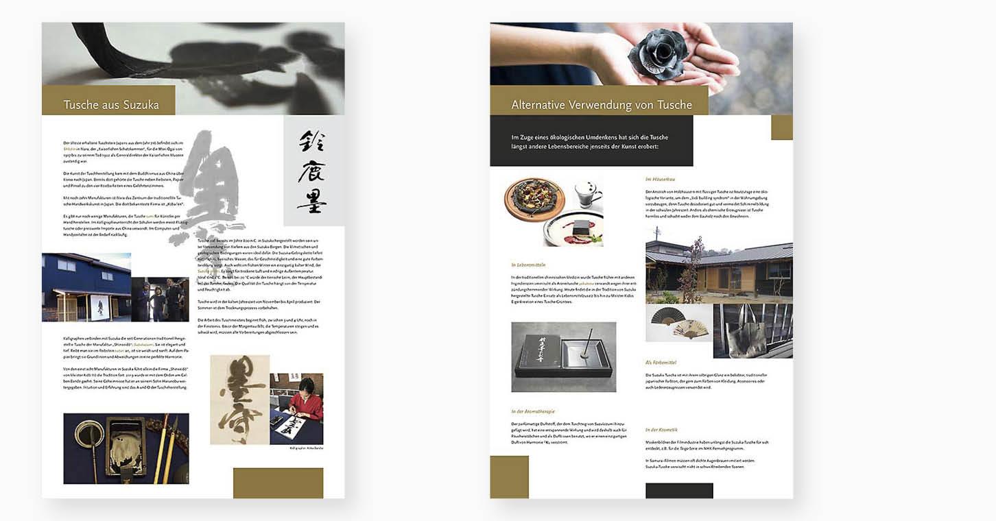 Mori-Ôgai-Gedenkstätte: Gestaltung für die Veranstaltungen wie Plakate, Flyer, Ausstellungstafel