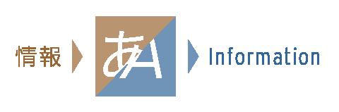Übersetzung Deutsch-Japanisch: zuverlässig und kompetent
