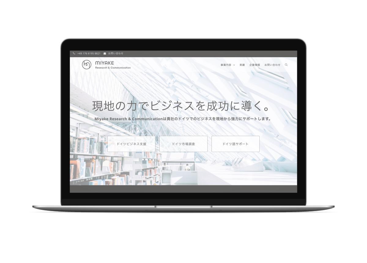 Miyake Research & Communication ロゴデザイン、ウェブデザイン、名刺デザイン